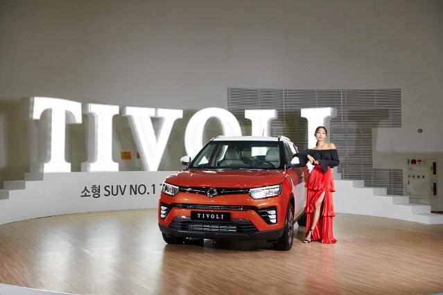 쌍용자동차 티볼리, 글로벌 판매 30만대 돌파