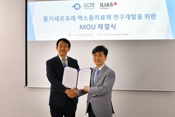 SCM생명과학, 일리아스바이오로직스와 중간엽줄기세포 유래 엑소좀 공동 연구개발 협약