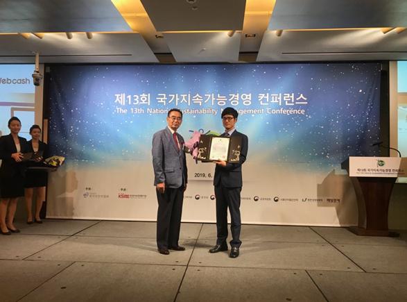 윤완수 웹케시 대표(사진 오른쪽)가 국가지속가능경영대상을 수상하고 있다.