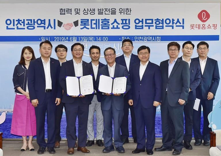 롯데홈쇼핑, 인천광역시와 상생 업무 협약(MOU)…지역 특산물 판로 지원