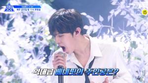 '프로듀스 X 101', 순위 뒤흔들 역대급 베네핏의 주인공 공개!