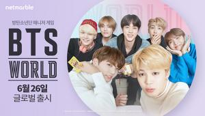 넷마블 'BTS월드' 게임 OST 두 번째 곡 'A Brand New Day' 14일 오후 6시 공개