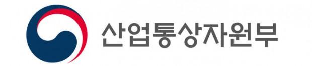 """정부, 유조선 피격사건 긴급 점검회의…""""韓기업 피해없다"""""""