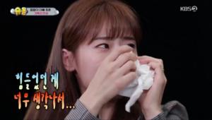 문희준♥소율, 혼전임신 당시 질문에 '눈물'