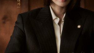 신민아, 여성 정치인 역할 택한 이유