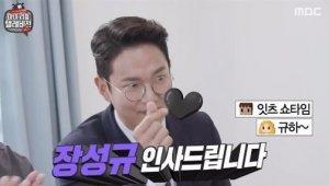 """'마리텔2' 장성규, 첫 지상파..""""마음의 고향 MBC"""""""