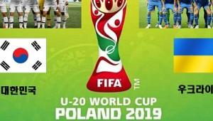 U-20 월드컵 축구 결승전, 에일리는 치느님과 함께