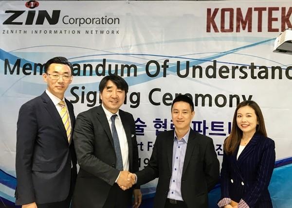 진코퍼레이션, KOMTEK社와 업무협약 체결...베트남 시장 스마트팩토리 사업 확대