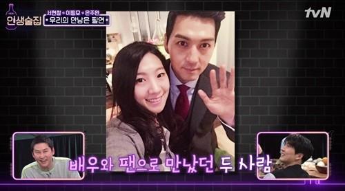 사진=tvN '인생술집' 캡처