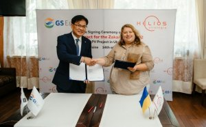 GS건설, 우크라이나 태양광 발전 사업 진출
