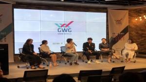 GS홈쇼핑, 여성 창업가를 위한 'GWG' 행사 열어