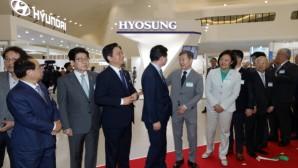 국내 첫 글로벌 수소산업 전시회 '2019 대한민국 수소엑스포' 개막