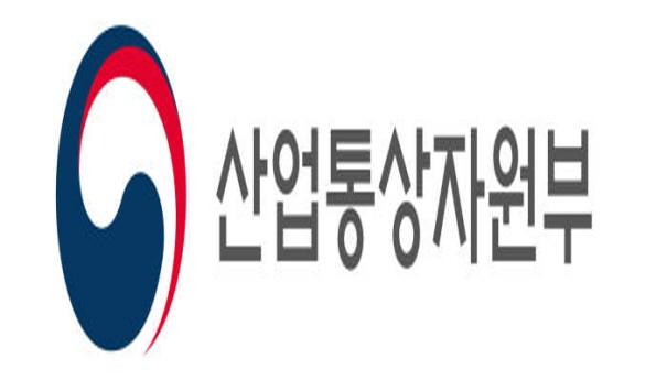 산업부, '알키미스트' 프로젝트 17개 후보과제 공개