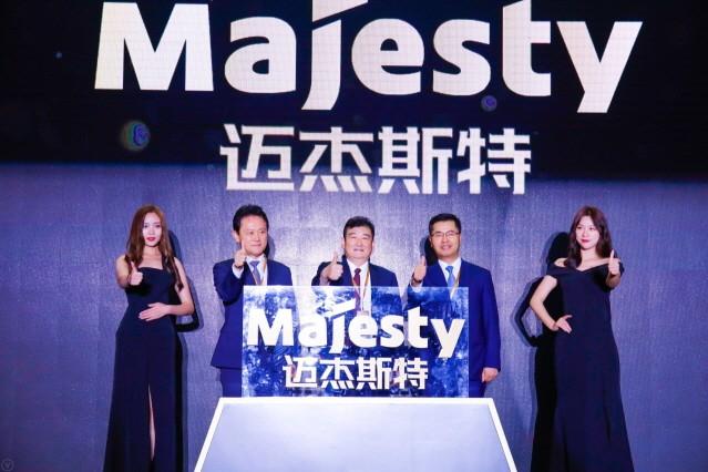 금호타이어, 중국서 마제스티 신제품 공개