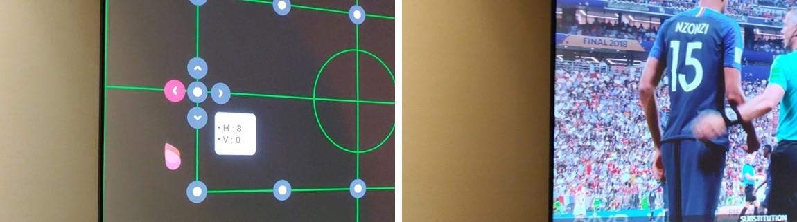 12개 방향 화면 보정 기능을 활용해 화면을 바로잡았다.