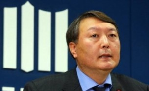 윤석열 검찰총장 후보자 인사청문안 국회 접수