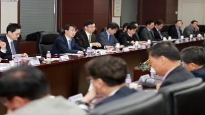 산업부, 공공기관 부기관장 회의…안전강화 대책 논의