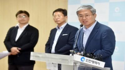 인천 '붉은 수돗물' 사태 23일째…생활용수로 사용 불안정