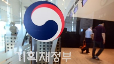한국-UAE 경제공동위 차관회의 개최…경협 강화 논의