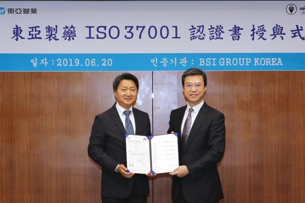 동아제약 ISO 37001 인증서 수여식에서 최호진 동아제약 사장(왼쪽)과 푸쑤셩 BSI 동북아시아 대표가 기념촬영을 하고 있다.