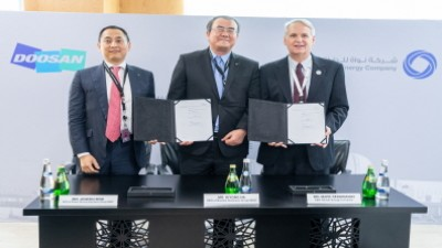 두산중공업, UAE 원전 정비 사업 계약 체결…기간은 5년