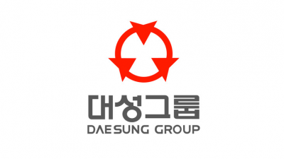 대성그룹, WEC와 '가스 파이프라인·에너지협력 콘퍼런스' 공동 개최