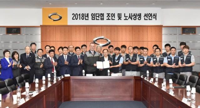 """르노삼성 노사 """"무노동 무임금 준수…무분규 사업장으로 거듭나겠다"""""""