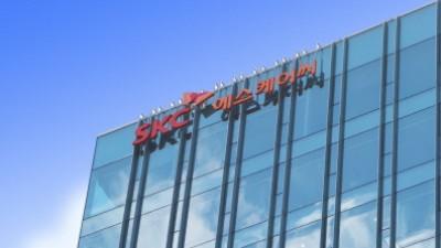 SKC, 한국 델몬트에 옥수수 추출 성분 '친환경 포장재' 공급