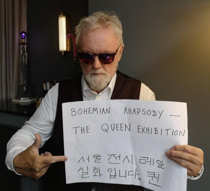 사진=퀸 월드투어전시 한국운영사무국 제공