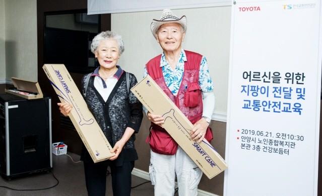 한국토요타, 고령자 보행안전 위한 LED 지팡이 전달