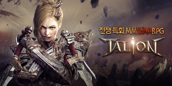 게임빌, '탈리온' 한국‧중남미 지역 출시