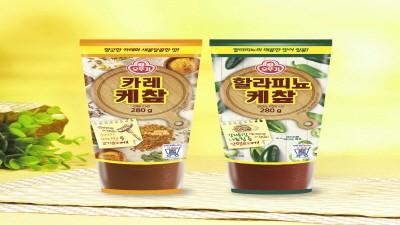 ㈜오뚜기, '카레케챂', '할라피뇨케챂' 신제품 2종 출시