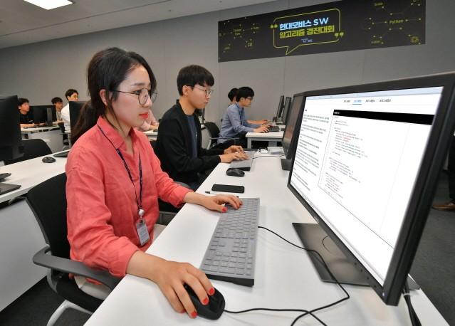 현대모비스, '소프트웨어 알고리즘 경진대회' 개최