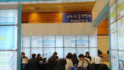 SBA, '일자리정책박람회 어워드' 공공기관 정책분야 최고 영예…일자리위 부위원장상 수상