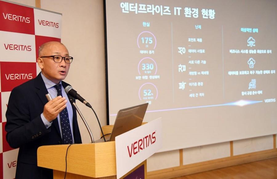 조원영 베리타스코리아 대표, 사진제공=베리타스코리아