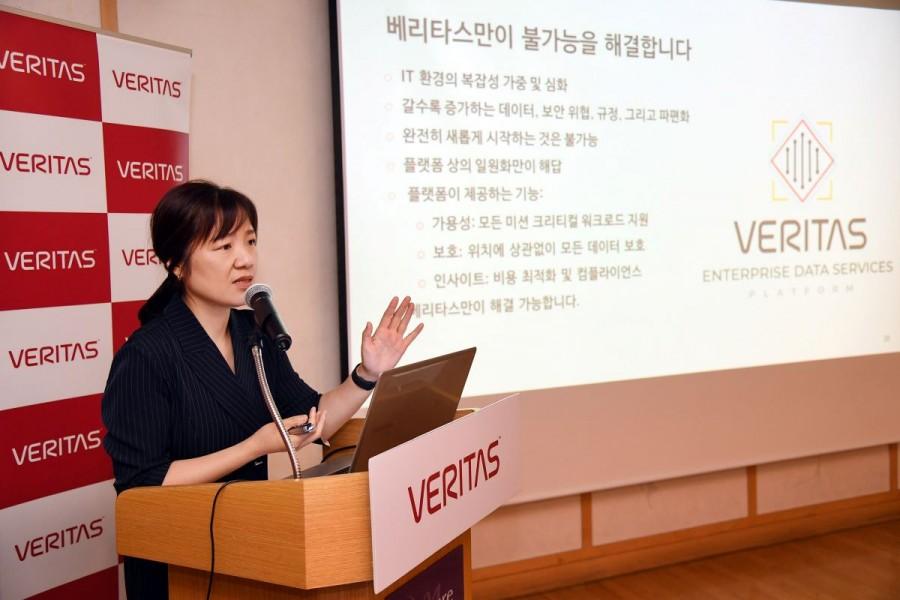 김지현 베리타스코리아 CTO, 사진제공=베리타스코리아
