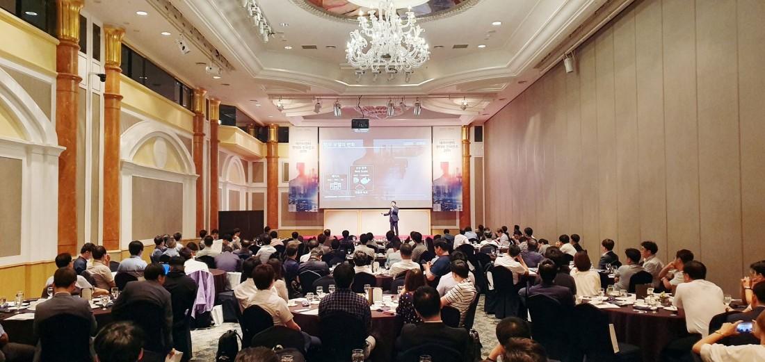 효성인포메이션시스템-데이터센터 현대화 컨퍼런스 2019, 사진제공=효성인포메이션시스템