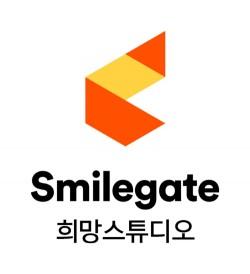 스마일게이트 희망스튜디오, 구순구개열 환아 지원