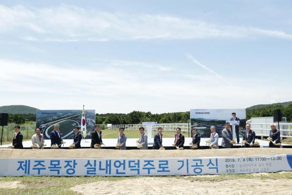 제주목장 실내언덕주로 기공식. 가운데 한국마사회 김낙순 회장