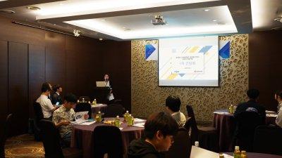디딤365, 클라우드 기반 'NIPA 스마트콘텐츠 글로벌 인프라 지원사업' 간담회 개최