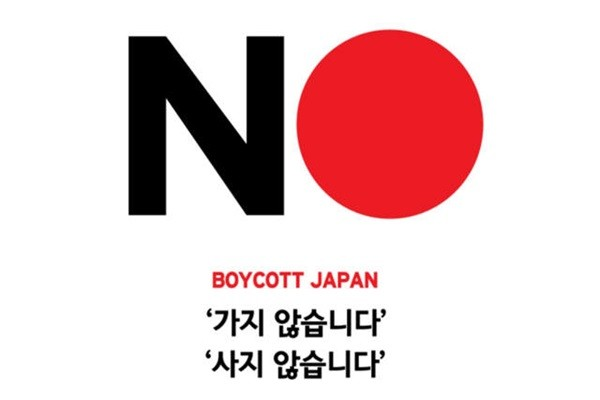 Most Japanese Support Export Restrictions Against Korea