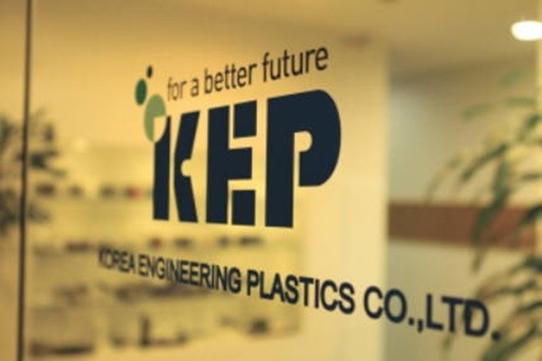 KEP's Manufacturing Lines Put on Halt Close to Two Months
