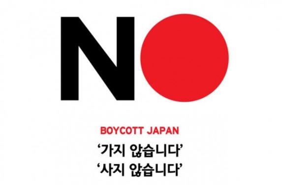 日제품 불매운동 탓?…7월 초 일본 맥주 판매량 '뚝'