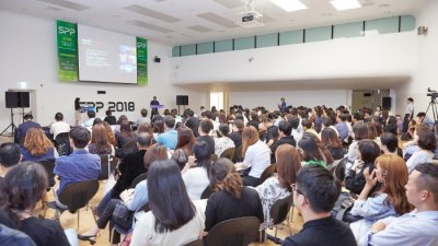 SBA, 오는 15일 'SPP 2019' 개최…넷플릭스·니켈로디언·유쿠 등 글로벌기업 참가, 亞전문포럼 진행