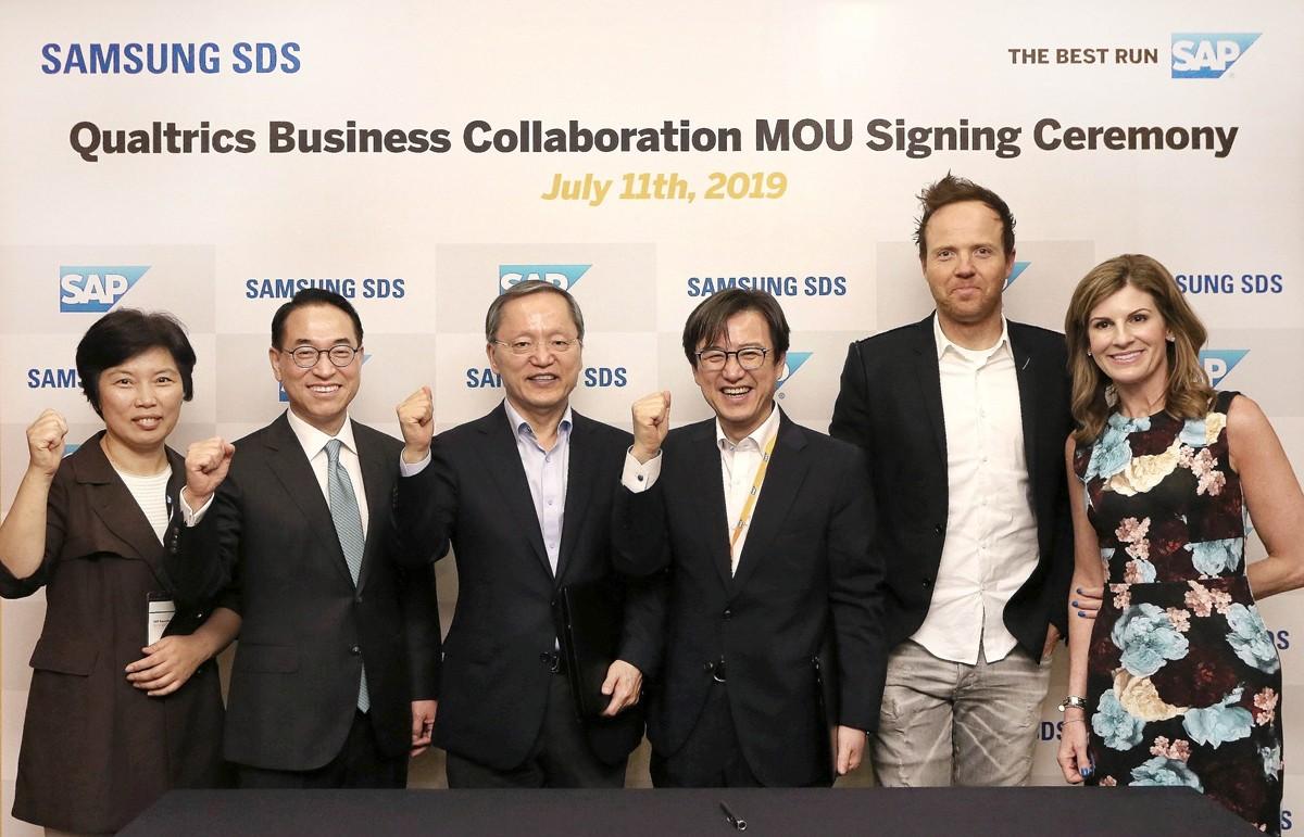 퀄트릭스 'SAP Executive Summit 2019: 혁신과 클라우드' 행사에서 한국시장 진출을 공식 발표했다. 사진제공=SAP