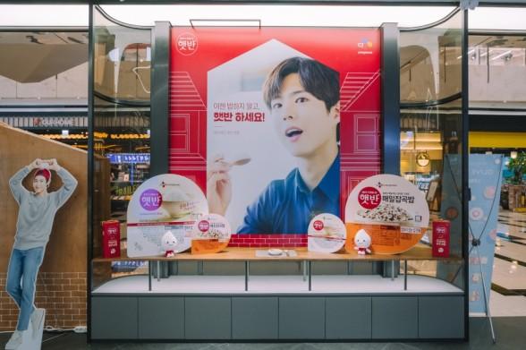 CJ제일제당 CJ더마켓 브랜드위크 행사 매장 출처=CJ제일제당 제공