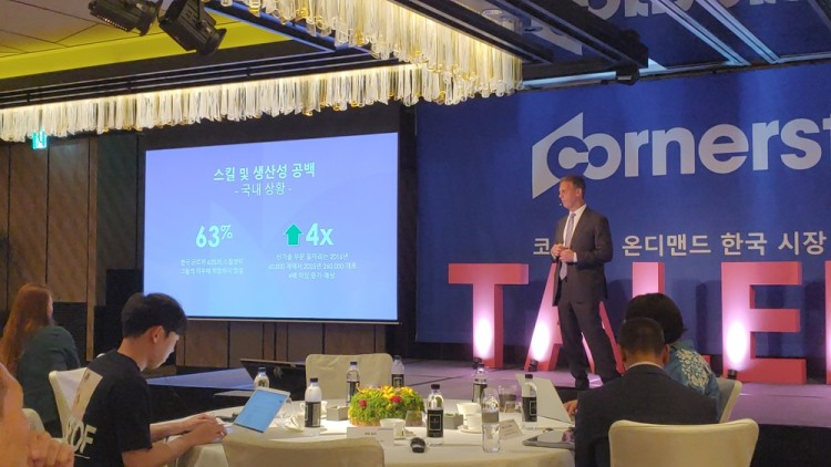 애덤 밀러 코너스톤 온디멘드 CEO가 키노트 발표를 하고 있다.