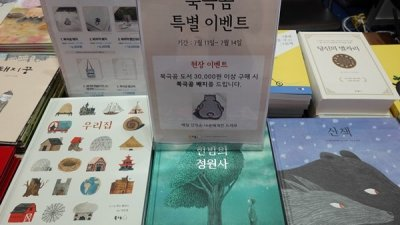 도서출판 북극곰, 10주년 기념 '북극곰 BEST 10' 소개