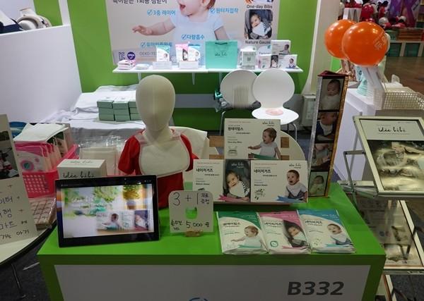 [43회 유교전] 아기연구소, 이드베베의 일회용 손수건 소개