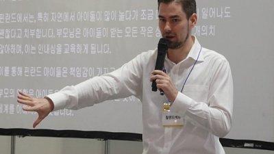 부모를 자라게 하는 '맘&대디 클래스' 코엑스 유교전에서 개최